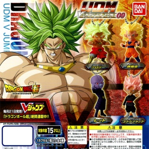 5set Full Comp Dragon Ball Super UDM THE BEST 34 figre
