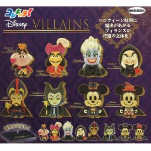 BANDAI Disney Halloween edition Villains Gashapon 8 set mini figure